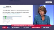 Le management moderne est-il inefficace.mp4