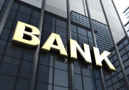 L'innovation : La panacée des banques ?