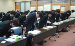 Des cadres à la baguette (Japon)